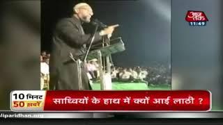Owaisi का आरोप- Rahul Gandhi ने Kapil Sibal को Babri Masjid केस लड़ने से रोका - AAJTAKTV