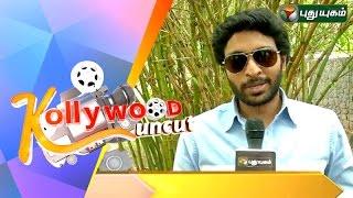 Kollywood Uncut 05-08-2015 – Puthuyugam tv Show