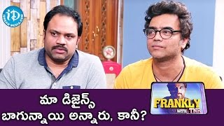 Anil & Bhanu About Their Compliments || Frankly with TNR || Talking Movies With iDream - IDREAMMOVIES