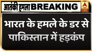 Terrorists vacating launch pads in Pakistan - ABPNEWSTV