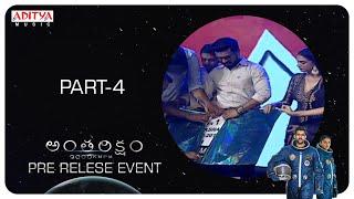 Antariksham 9000 KMPH Pre - Release Event Part - 4 || Varun Tej, Aditi Rao, Lavanya Tripathi - ADITYAMUSIC