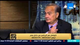الكابتن سمير زاهر : نظام مبارك وجمال وعلاء كان لهم الفضل في دعم اتحاد الكرة