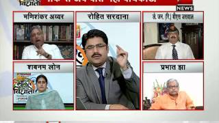 Time for India to rethink on its stand against Pak? Part 2 - ZEENEWS