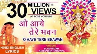 ओ आये तेरे भवन O Aaye Tere Bhawan I Lyrical Video IANURADHA PAUDWAL,SONU NIGAM, Jai Maa Vaisno Devi - TSERIESBHAKTI