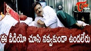 ఈ వీడియో చూసి నవ్వకుండా ఉండలేరు | Hema Comedy Scenes | Latest Telugu Comedy Scenes | NavvulaTV - NAVVULATV