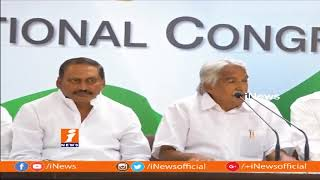 Kiran Kumar Reddy Joining in Congress Will Strengthen Party in AP | Oommen Chandy in Delhi | iNews - INEWS