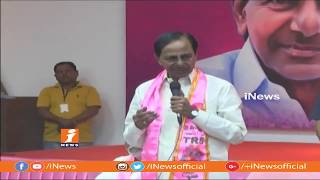 CM KCR To Hold Parliamentary Party Meeting With MPs Ahead Of Parliament Sessions | iNews - INEWS