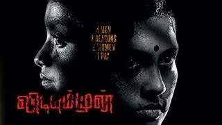 Vidiyum Munn All Songs