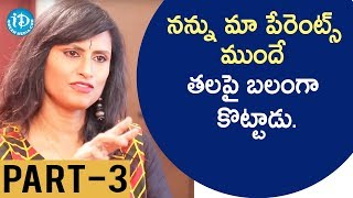 Singer Kousalya Exclusive Interview - Part #3 || Dialogue With Prema - IDREAMMOVIES