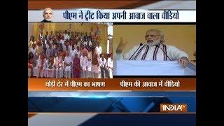 PM Modi reaches Mandla, Madhya Pradesh - INDIATV