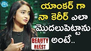 యాంకర్ గా నా కెరీర్ ఎలా మొదలుపెట్టాను అంటే.. - Anchor Vindhya Reddy || Beauty & Beast - IDREAMMOVIES