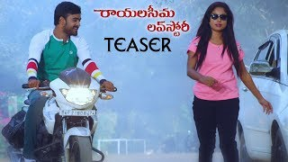 Rayalaseema Love Story Movie Teaser   TFPC - TFPC