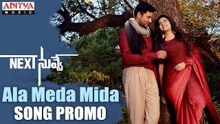 Ala Meda Mida Song Promo   Aadi, Vaibhavi, Rashmi   Prabhakar   Sai Kartheek - ADITYAMUSIC