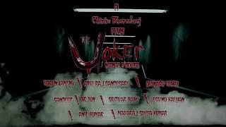 The Joker Telugu Short Film Official Trailer HD 2017 - YOUTUBE