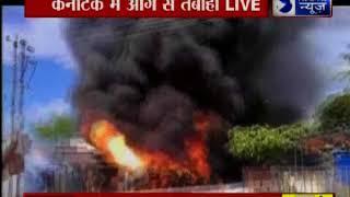 कर्नाटक के चिकमगलूर में आग से तबाही, तेल के टैंकर में लगी भीषड़ आग - ITVNEWSINDIA