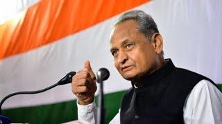 Congress leader Ashok Gehlot: Public mandate in our favour, will get clear majority - TIMESOFINDIACHANNEL