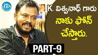 Director Yata Satyanarayana Exclusive Interview Part #9 || Soap Stars With Anitha - IDREAMMOVIES