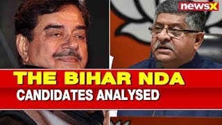 Lok Sabha Elections 2019: NDA announces Bihar candidates list | BJP, JDU, LJP alliance | Analysis - NEWSXLIVE