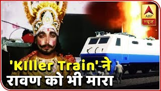 Amritsar Mishap: Family of Dalbir Singh, who died in the incident held train driver respon - ABPNEWSTV