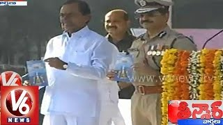 CM KCR pays tributes to the police martyrs - Teenmaar News - V6NEWSTELUGU