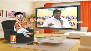 Dada Counter To Devineni Uma on His Comments on YS Jagan | Pin Counter | iNews - INEWS