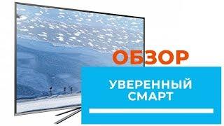 Обзор телевизора Samsung серии KU6400