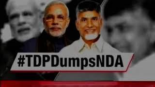 TDP quits National Democratic Alliance; Pure political propaganda says BJP - NEWSXLIVE