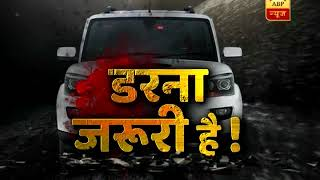 Sansani: After effects of these FAST and FURIOUS vehicles on road will stun you - ABPNEWSTV