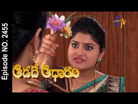Aadade Aadharam | 30th May 2017 | Full Episode No 2455 | ETV Telugu | cinevedika.com