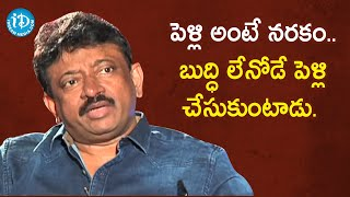 I Hate Marriages - RGV | RGV About Divorce | Ramuism 2nd Dose | iDream Telugu Movies - IDREAMMOVIES