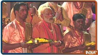 PM Modi Performs Ganga Poojan At Dashashwamedh Ghat with Amit Shah And Yogi Adityanath - INDIATV