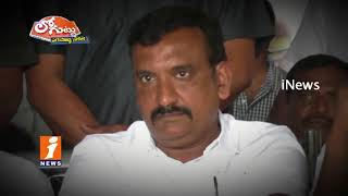 Political Equations Changed After Peddapalli District After Vijaya Ramana Rao Join Congress | iNews - INEWS
