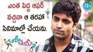 There Was No Other Option For Me - Adivi Sesh | #Amitumi || Talking Movies With iDream - IDREAMMOVIES
