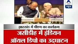 PM Modi on tour in poll bound states - ABPNEWSTV