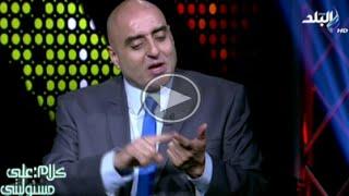 جريدة التحرير | بالفيديو.. عزمي مجاهد: ثوار 25 يناير «شواذ» -