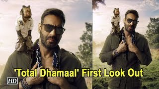 Ajay with a Monkey in 'Total Dhamaal' | First Look Out - IANSLIVE