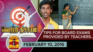 Vetri Nichayam 10-02-2016 Success Formula for Board Exams provided by Teachers – Thanthi TV Show