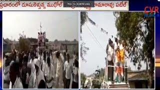 Mudhole Congress MLA Candidate Rama Rao Patel Roadshow | Election Campaign | CVR News - CVRNEWSOFFICIAL