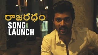 Arjun Reddy Hero Vijay Devarakonda Launches Rajaratham Song | TFPC - TFPC