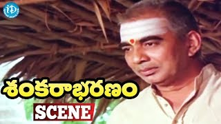 Sankarabharanam Movie Scenes - Tulasi's Son Works Under Shankara Sastry || J.V. Somayajulu - IDREAMMOVIES