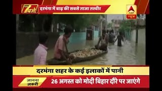 Bihar: 300 die, 20 districts affected due to flood - ABPNEWSTV