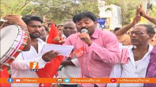 CPM Activists Rally And Against Govt Over CPM Leaders Arrest In Ongole | iNews - INEWS