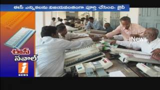 CPI Narayana Comments On BJP Over BJP Chief Amit Shah Nalgonda Tour | iNews - INEWS