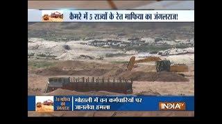 Exclusive: 'Jungle raj' of sand mafia rampant across India; MLAs, police force on target - INDIATV