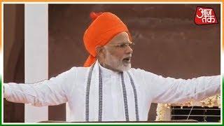 PM Modi's Big Announcement: World's Largest Govt Funded Healthcare 'Jan Arogya Abhiyan' - AAJTAKTV