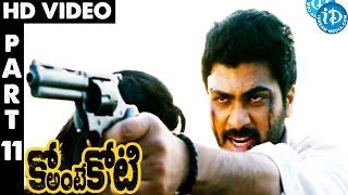 Ko Ante Koti Full Movie Part 11 || Sharwanand, Priya Anand || Anish Kuruvilla - IDREAMMOVIES