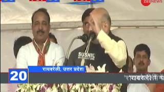 BJP will free Rae Bareli of 'parivarvad', says Amit Shah during a rally in Rae Bareli - ZEENEWS