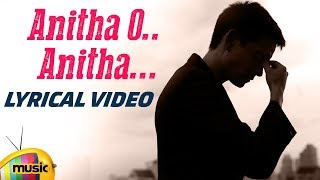 Anitha O Anitha Lyrical Video | Telugu Best Love Sad Songs | Heart Touching Songs | Mango Music - MANGOMUSIC
