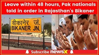 Pak Nationals given 48hrs to leave in order in Bikaner, should India follow the same move or not ? - NEWSXLIVE