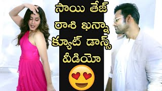 Prati Roju Pandage Movie Song Making Video | Sai Dharam Tej | Raashi Khanna - TFPC